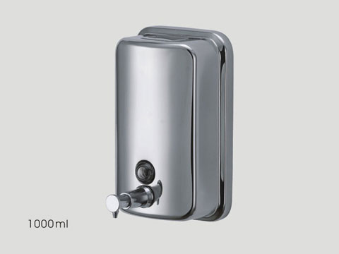 Stainless Steel Hand Soap Lotion Dispenser