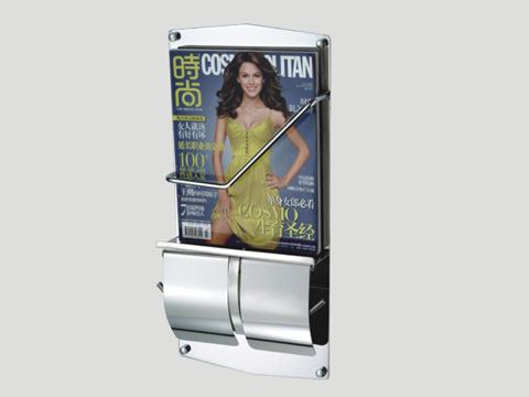 Wall Mount Magazine Rack And Toilet Paper Holder