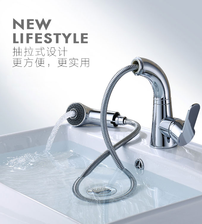 One handle centerset pull out bathroom sink faucet with - Bathroom sink faucet with sprayer ...