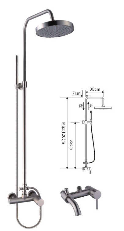 Rain Shower Mixer Set Brushed Nickel Bathroom Shower Fixtures